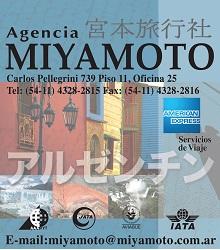 Agencia Miyamoto